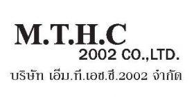 บริษัท เอ็ม.ที.เอช.ซี. 2002 จำกัด